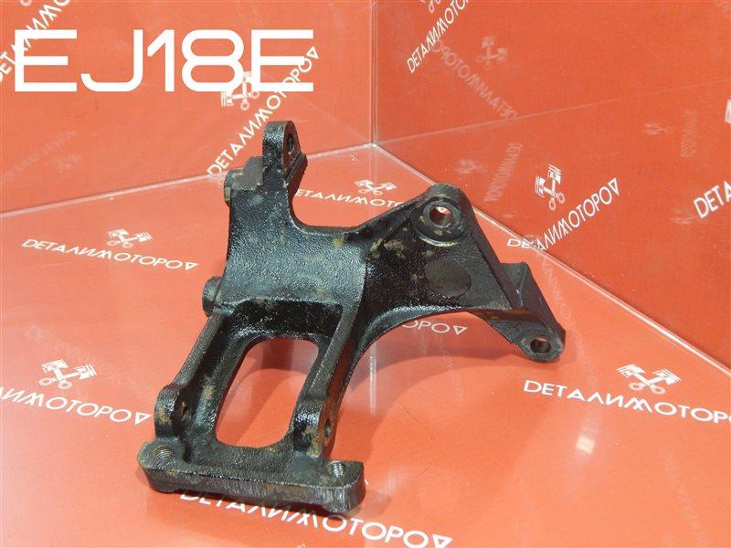 Крепление компрессора кондиционера Subaru Impreza GF6 EJ18E