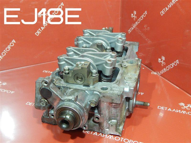 Головка блока цилиндров Subaru Impreza GF6 EJ18E