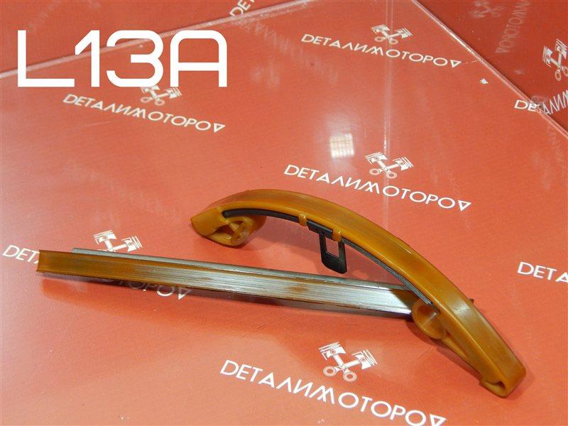 Успокоитель цепи Honda Fit DBA-GE6 L13A