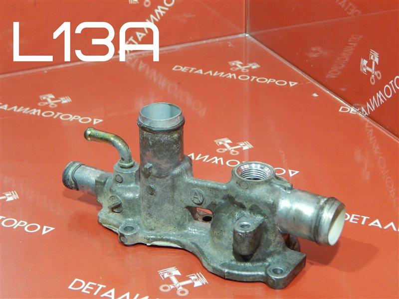 Корпус термостата Honda Fit DBA-GE6 L13A