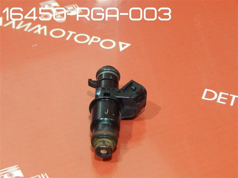 Форсунка Honda Fit DBA-GE6 L13A
