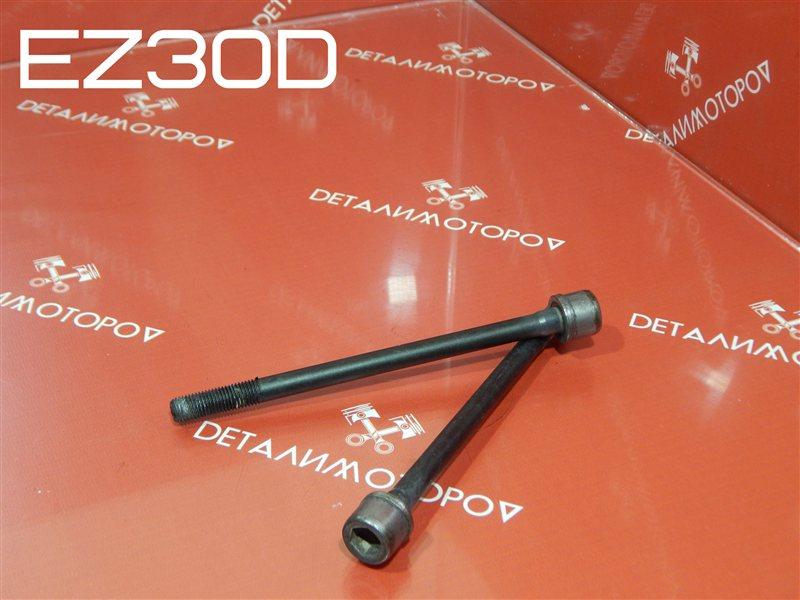 Болт головки блока цилиндров Subaru Legacy LA-BHE EZ30D