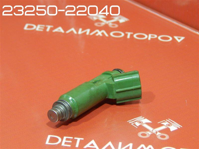 Форсунка Toyota Allex ZZE122 1ZZ-FE