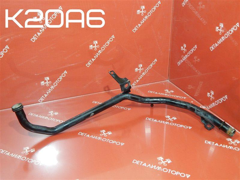 Трубка охлаждающей жидкости Honda Accord CL K20A6