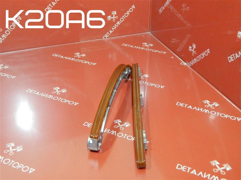 Успокоитель цепи Honda Accord CL K20A6