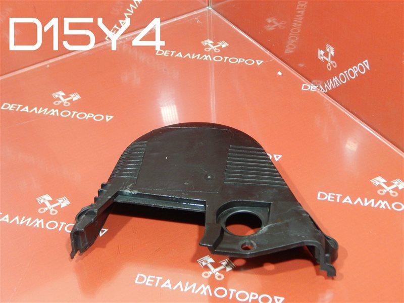 Кожух грм Honda Capa E-EF2 D15Y4