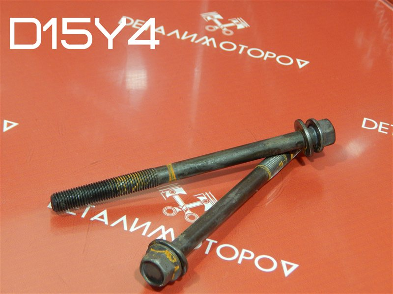 Болт головки блока цилиндров Honda Capa E-EF2 D15Y4