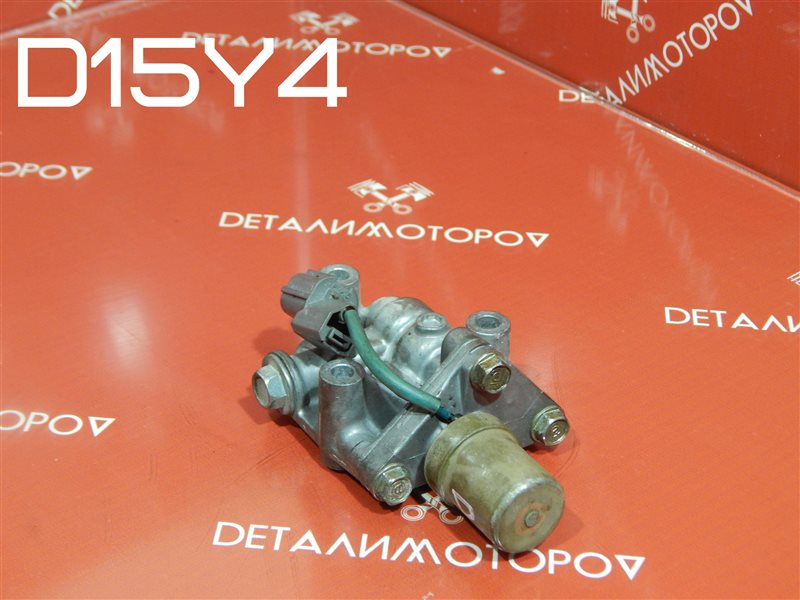 Клапан vtec Honda Capa E-EF2 D15Y4