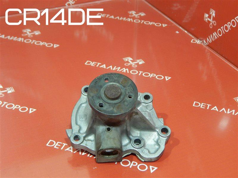 Помпа Nissan Cube DBA-BNZ11 CR14DE