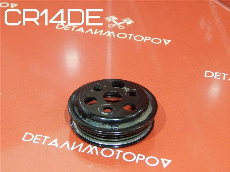 Шкив помпы Nissan Cube DBA-BNZ11 CR14DE