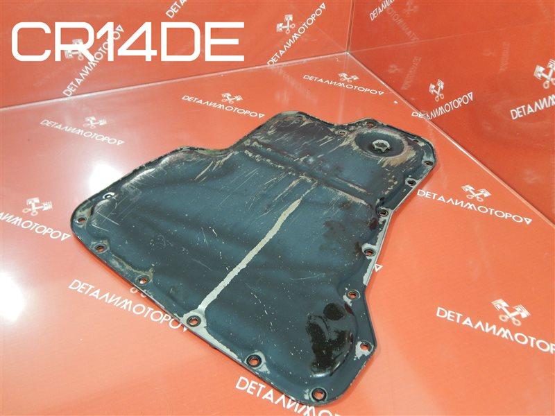 Поддон коробки переключения передач Nissan Cube DBA-BNZ11 CR14DE