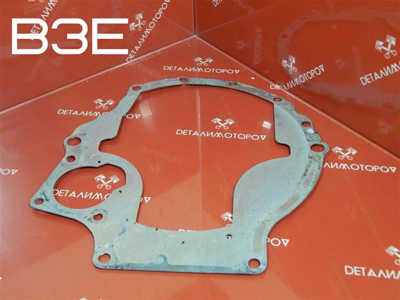 Пластина сцепления Mazda Demio LA-DW3W B3E