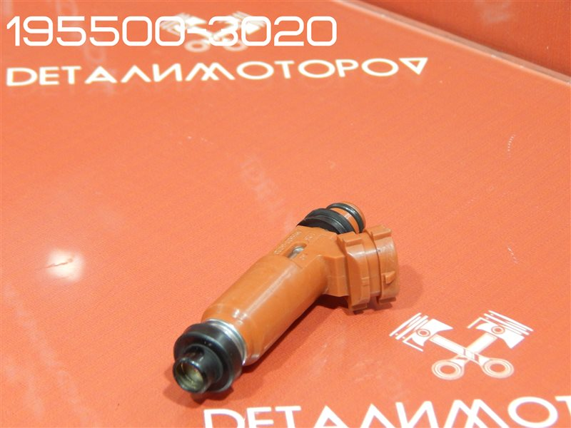 Форсунка Mazda Demio LA-DW3W B3E