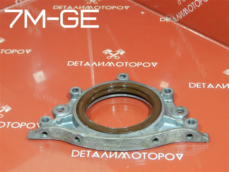Крышка коленвала Toyota Chaser E-GX81 7M-GE
