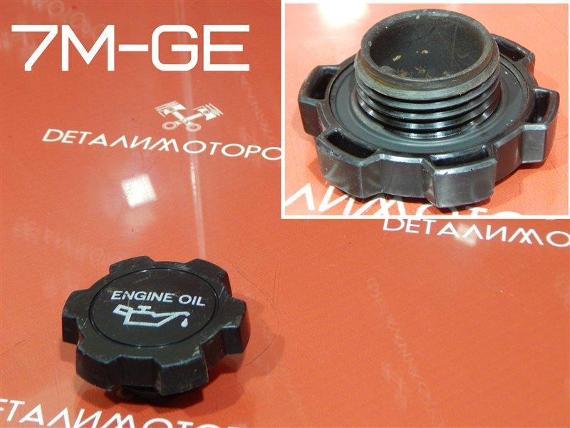 Крышка маслозаливной горловины Toyota Chaser E-GX81 7M-GE
