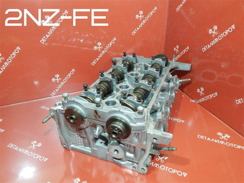 Головка блока цилиндров Toyota Bb CBA-NCP30 2NZ-FE