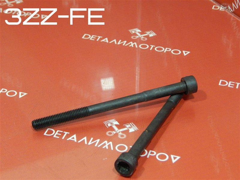 Болт головки блока цилиндров Toyota Avensis ZZT220 3ZZ-FE