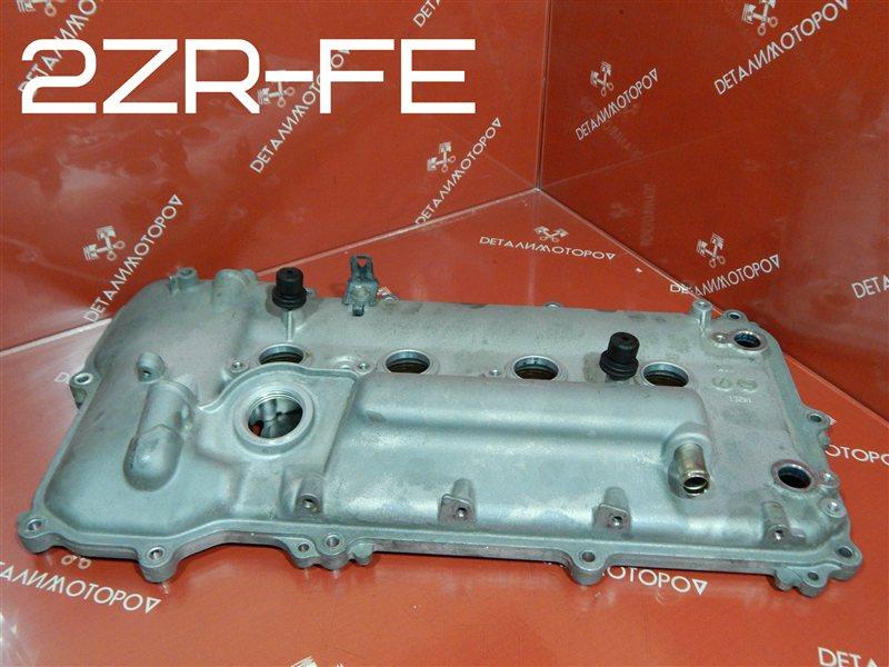 Крышка головки блока цилиндров Toyota Allion DBA-ZRT265 2ZR-FE