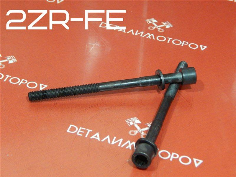 Болт головки блока цилиндров Toyota Allion DBA-ZRT265 2ZR-FE