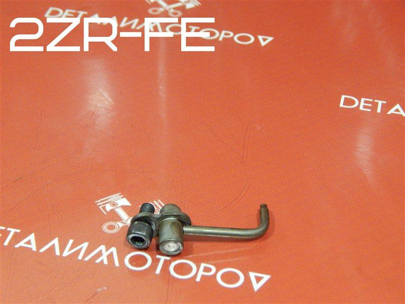 Форсунка масляная Toyota Allion DBA-ZRT265 2ZR-FE