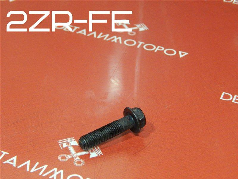 Болт распредвала Toyota Allion DBA-ZRT265 2ZR-FE