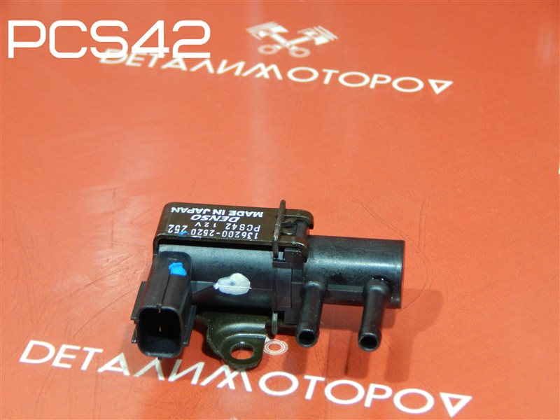 Вакуумный клапан Honda Acty EBD-HH6 E07Z