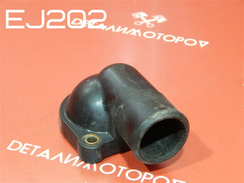 Крышка термостата Subaru Forester SF5 EJ202