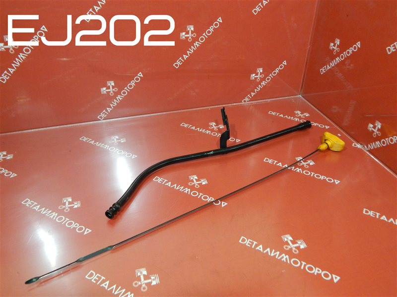 Щуп масляный Subaru Forester SF5 EJ202