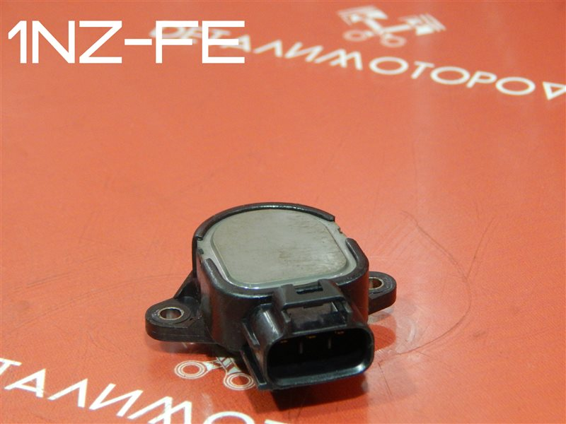 Датчик положения дроссельной заслонки Toyota Allex CBA-NZE124 1NZ-FE