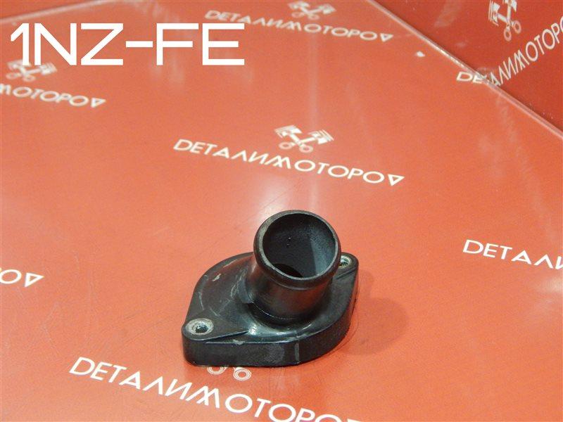 Корпус термостата Toyota Allex CBA-NZE124 1NZ-FE