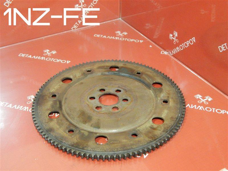 Маховик Toyota Allex CBA-NZE124 1NZ-FE