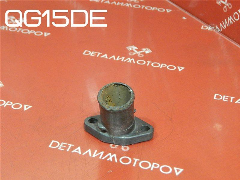 Фланец системы охлаждения Nissan Almera GJ-VFY11 QG15DE