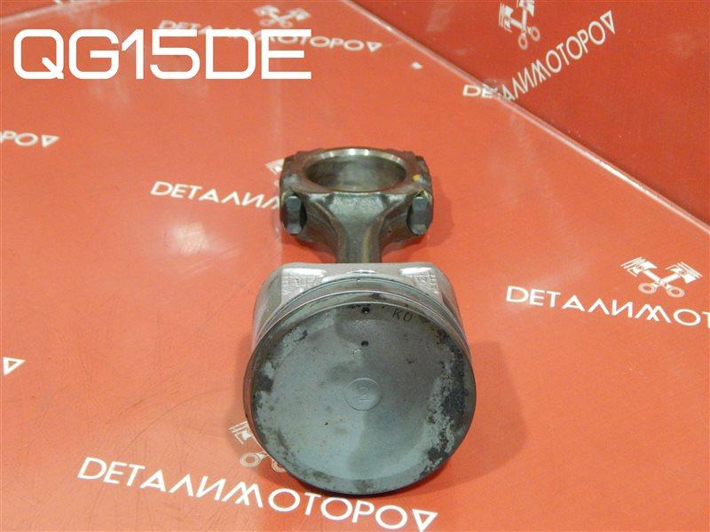 Поршень с шатуном Nissan Almera GJ-VFY11 QG15DE