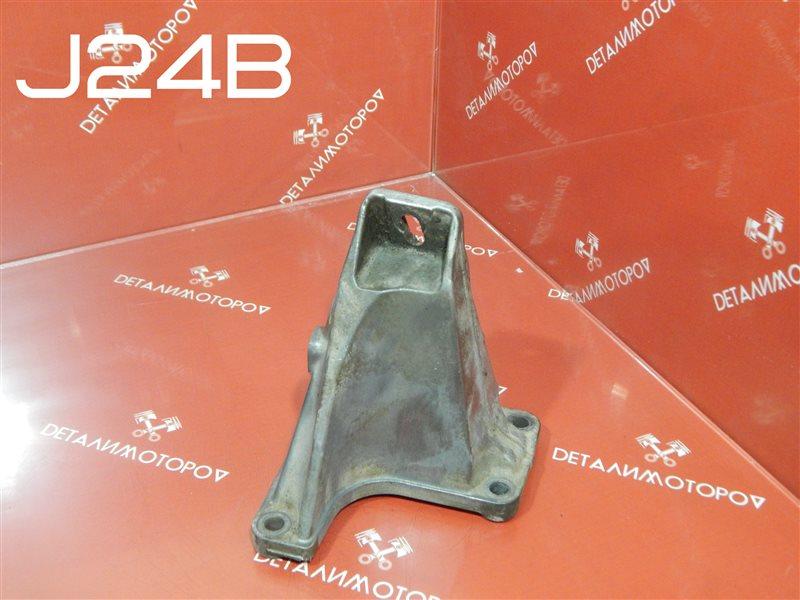 Кронштейн опоры двигателя Suzuki Escudo CBA-TDA4W J24B