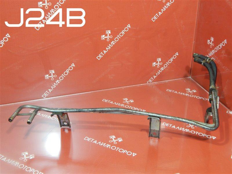Трубка топливная Suzuki Escudo CBA-TDA4W J24B