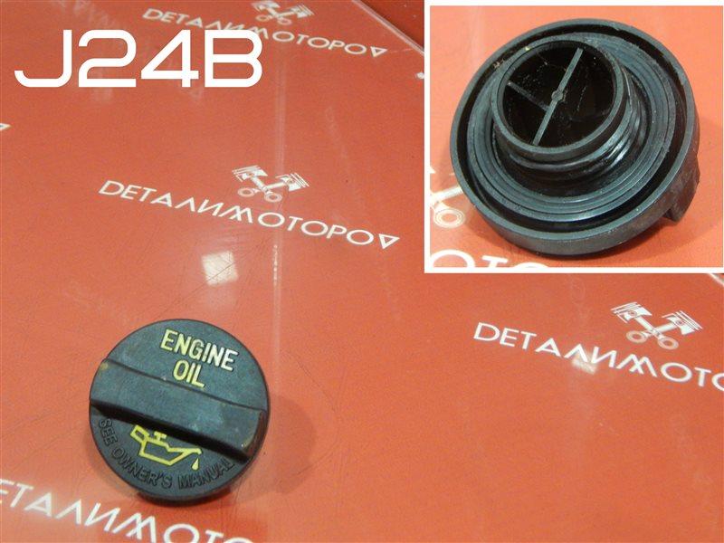 Крышка маслозаливной горловины Suzuki Escudo CBA-TDA4W J24B