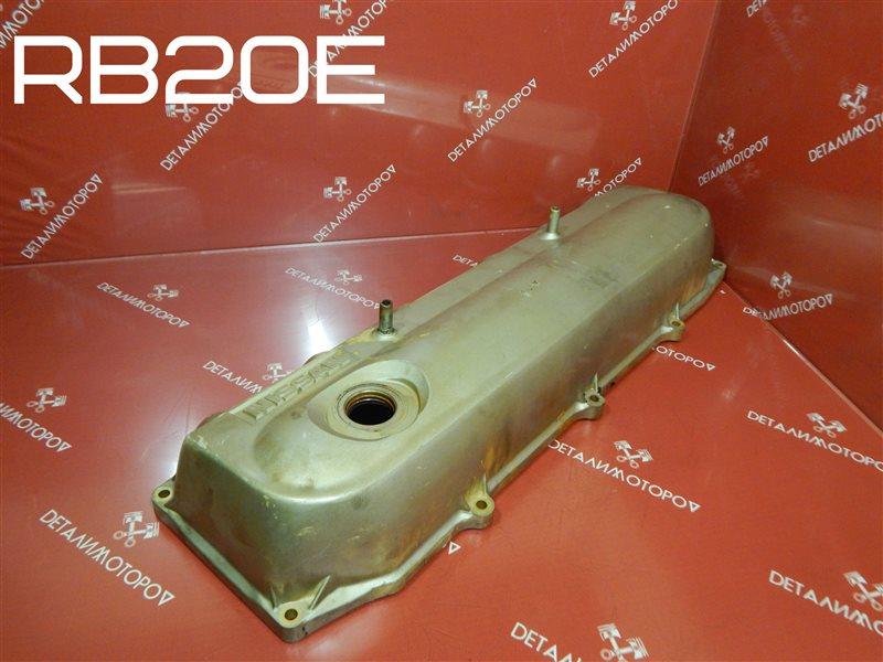 Крышка головки блока цилиндров Nissan Cefiro E-LA31 RB20E
