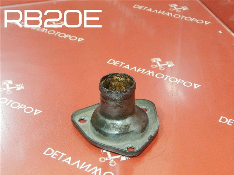 Крышка термостата Nissan Cefiro E-LA31 RB20E