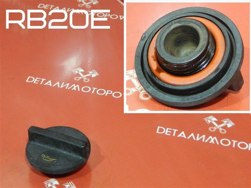 Крышка маслозаливной горловины Nissan Cefiro E-LA31 RB20E