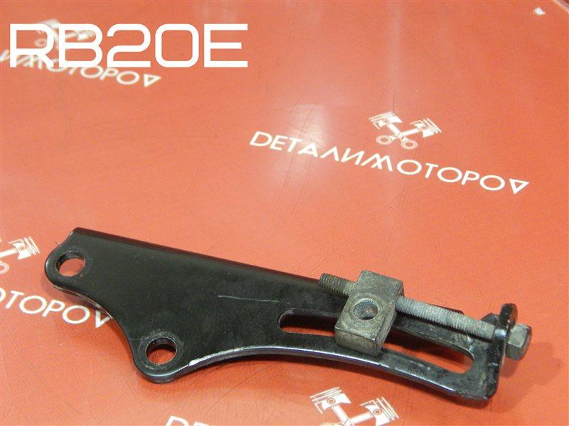 Натяжитель ремня генератора Nissan Cefiro E-LA31 RB20E