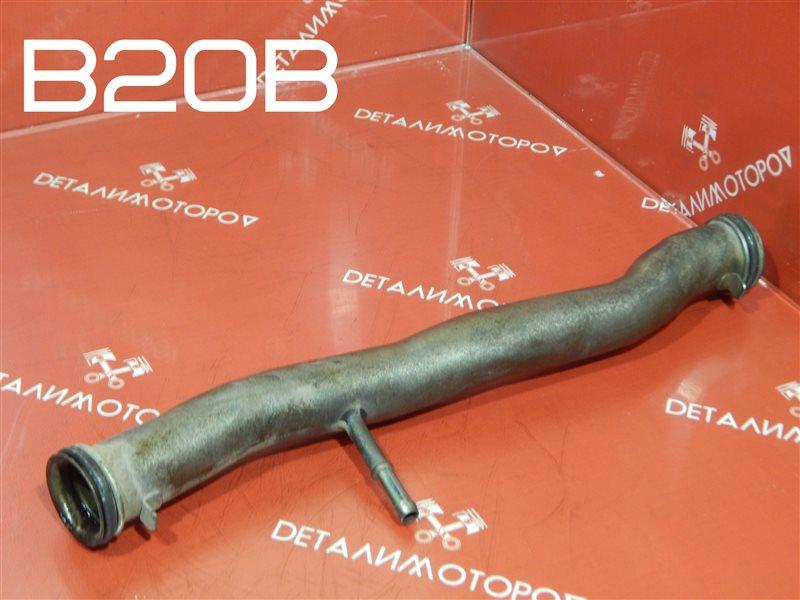 Трубка охлаждающей жидкости Honda Cr-V GF-RD1 B20B