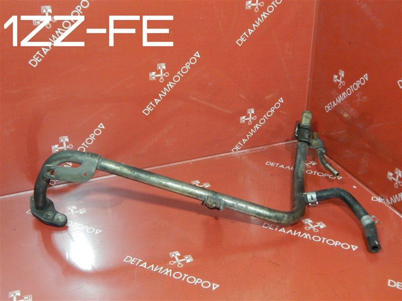 Трубка охлаждающей жидкости Toyota Allex ZZE122 1ZZ-FE