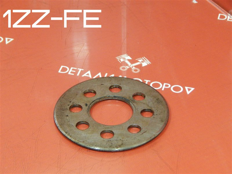 Шайба маховика Toyota Allex ZZE122 1ZZ-FE