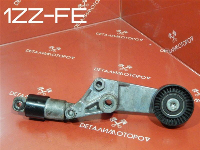 Натяжитель приводного ремня Toyota Allex ZZE122 1ZZ-FE