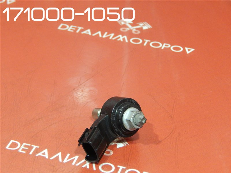 Датчик детонации Toyota Allex ZZE122 1ZZ-FE