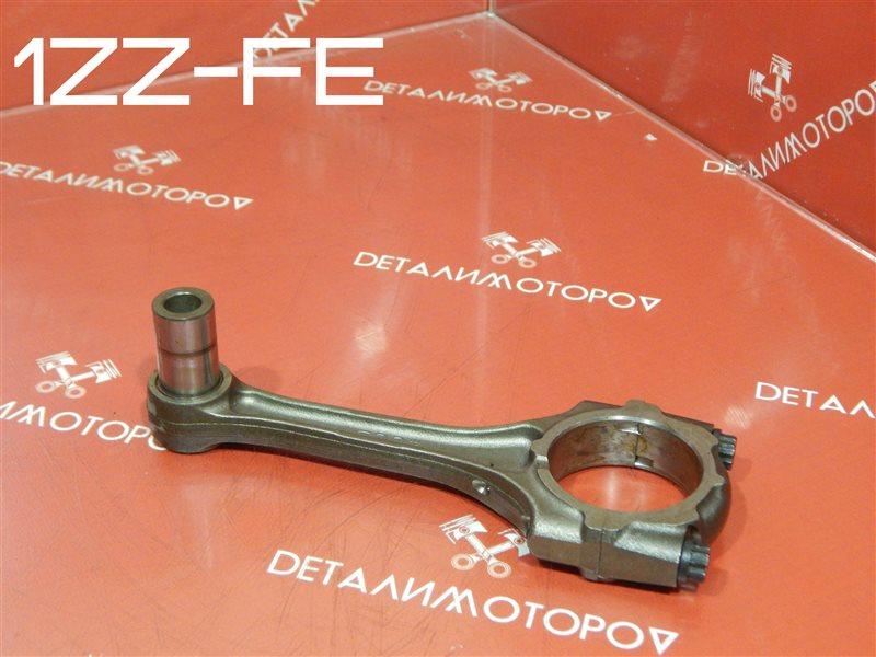 Шатун Toyota Allex ZZE122 1ZZ-FE