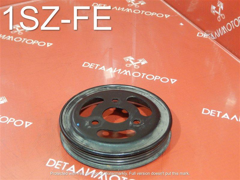 Шкив помпы Toyota Echo SCP11 1SZ-FE