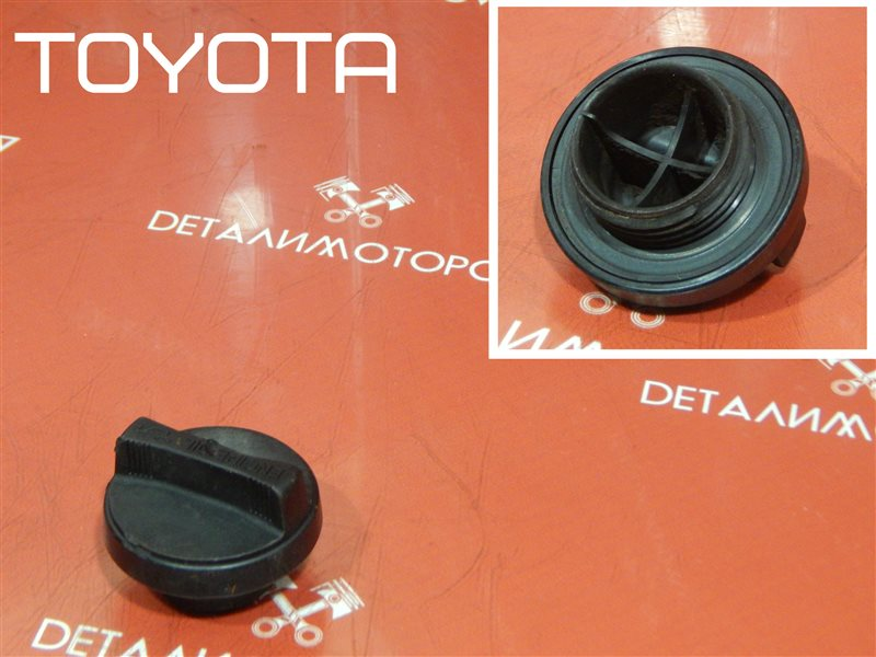 Крышка маслозаливной горловины Toyota Echo SCP11 1SZ-FE