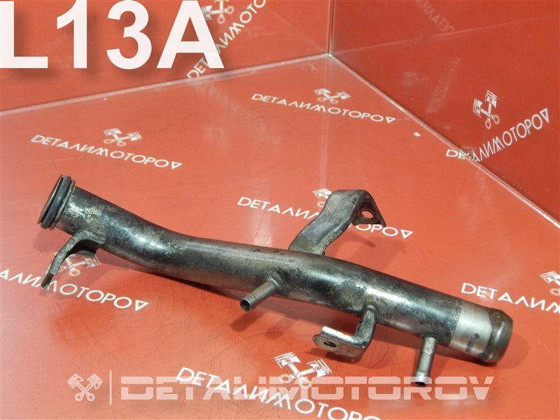 Трубка охлаждающей жидкости Honda Fit DBA-GE6 L13A