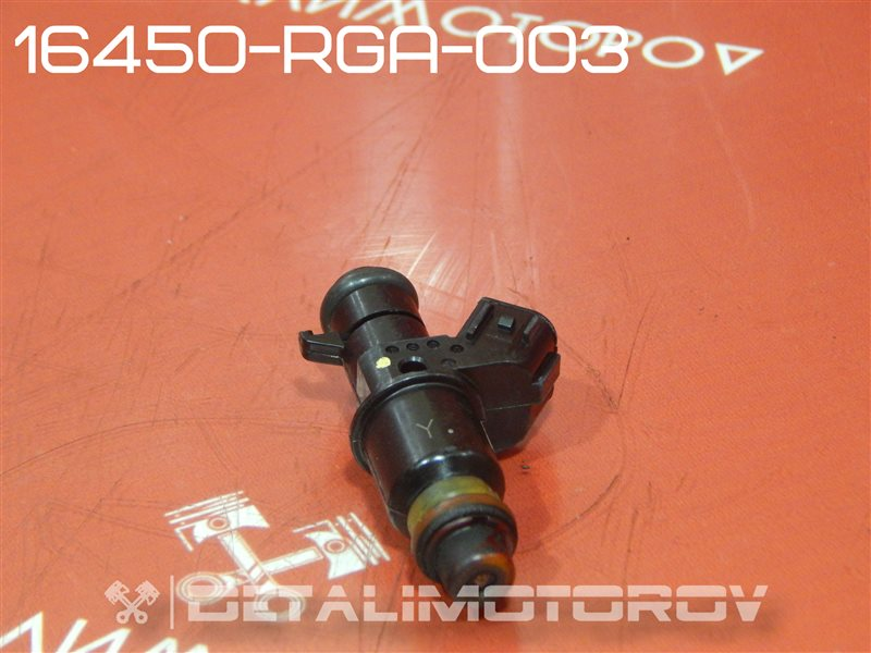 Форсунка Honda Fit DBA-GE6 L13A